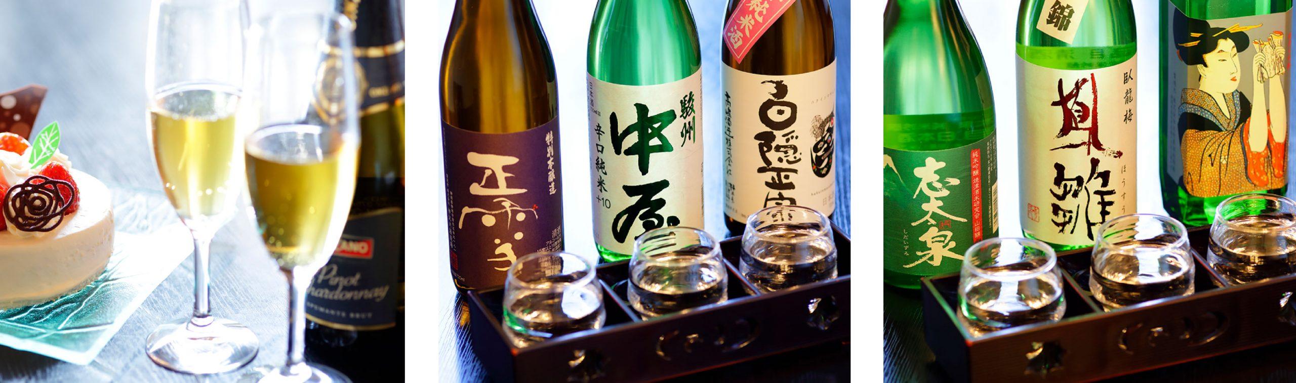 潮騒の宿ふじま:利き酒セット